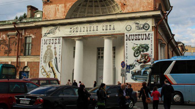 Museum Pferdestärke