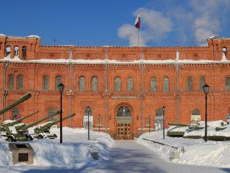 Museum für Artillerie, Pionier und Nachrichtentruppen
