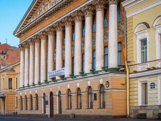 Rumjanzew Palais