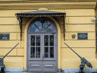 Blockademuseum