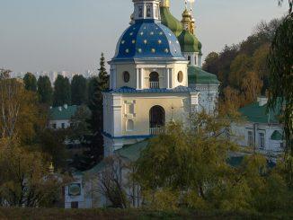 Kiew - Botanischer Garten